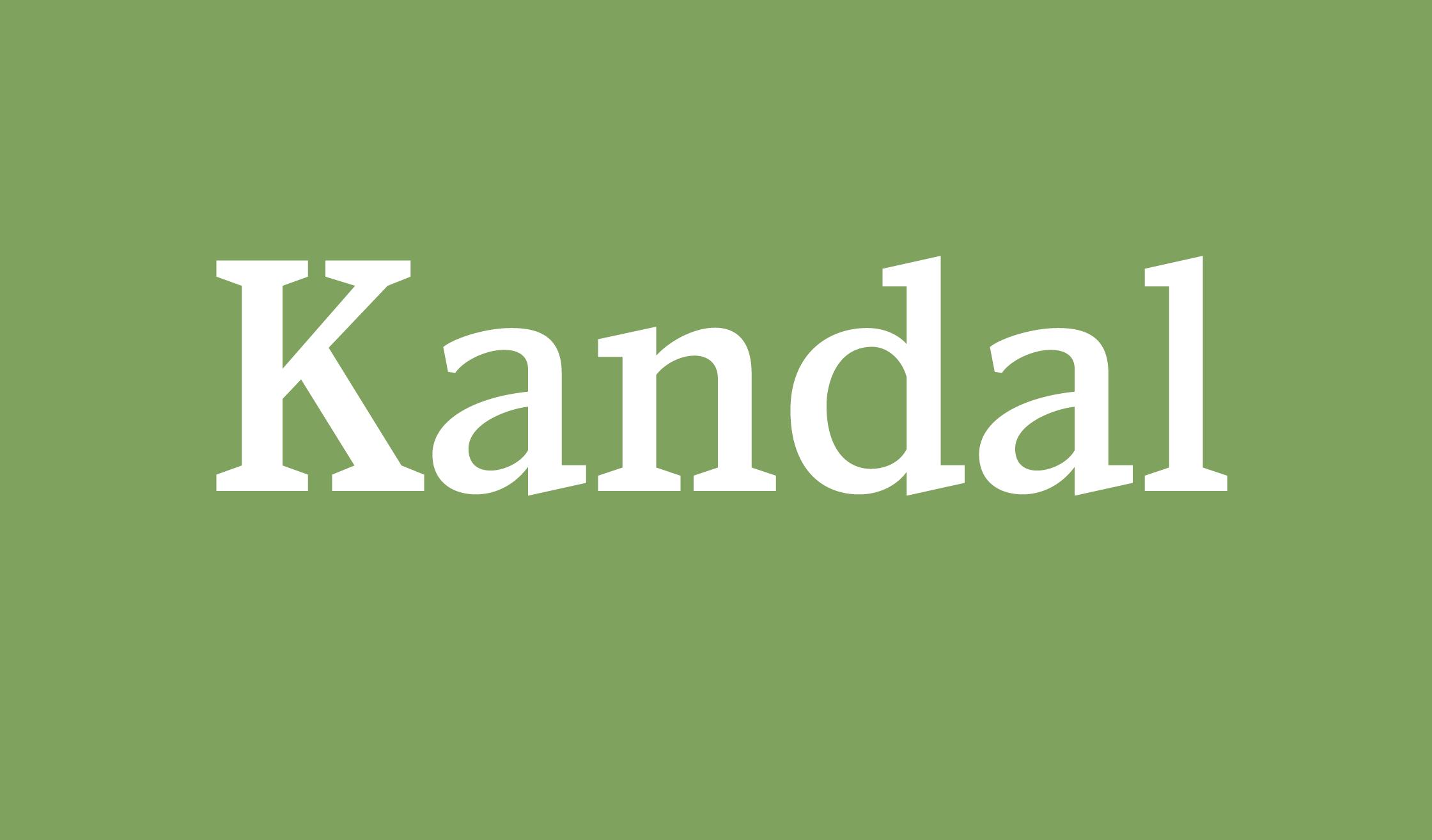 Kandal Banner Name 2240