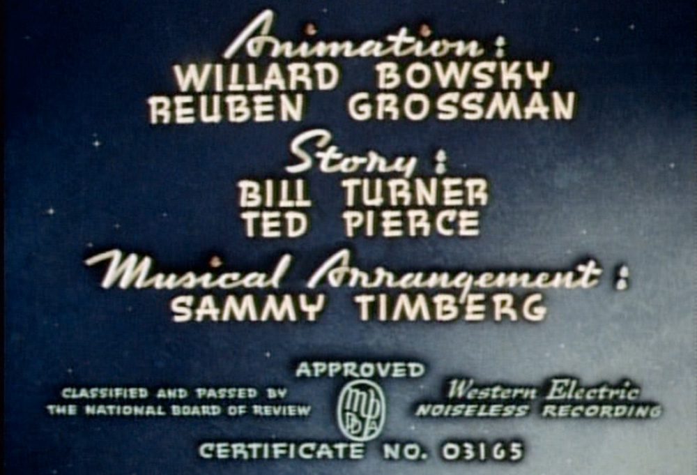 Frame detail from the titles of one of the animated Superman films